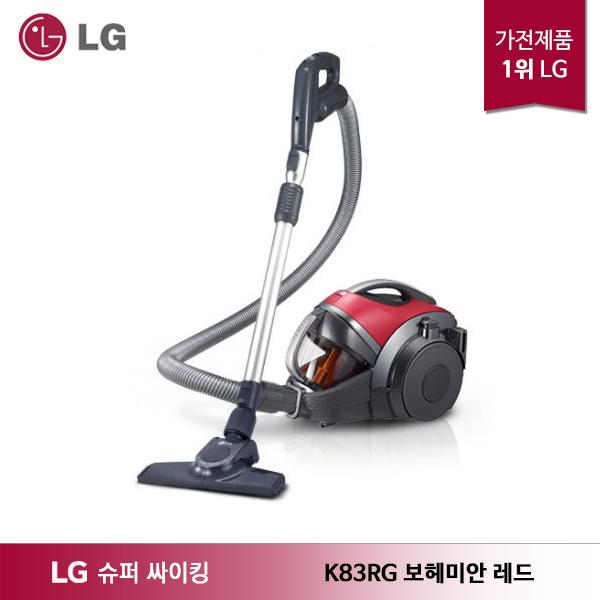 LG전자 LG 슈퍼 싸이킹 청소기 K83RG 보헤미안레드