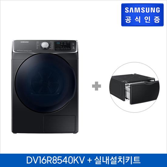 K쇼핑(실내설치(물통키트패키지)삼성 대용량 건조기 그랑데 DV16R8540KV (16Kg 블랙캐비어) 단일상품