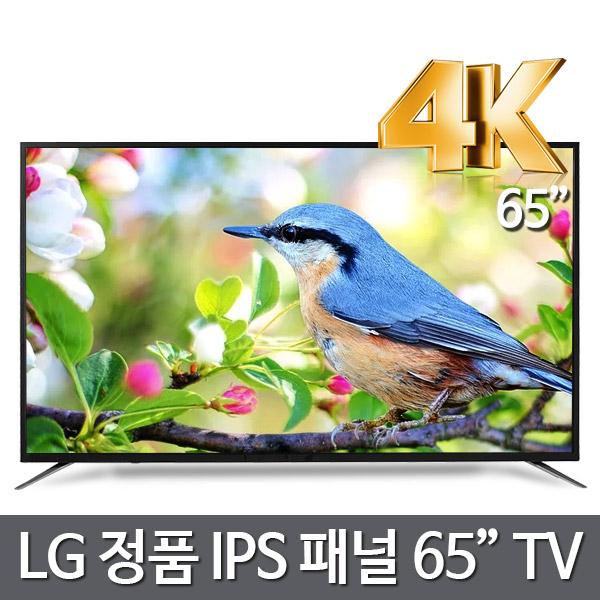 TNMTV 65인치TV 4K UHD LED IPS광각패널 TNM-6500U LG정품디스플레이 한정특가, 방문설치, 스탠드