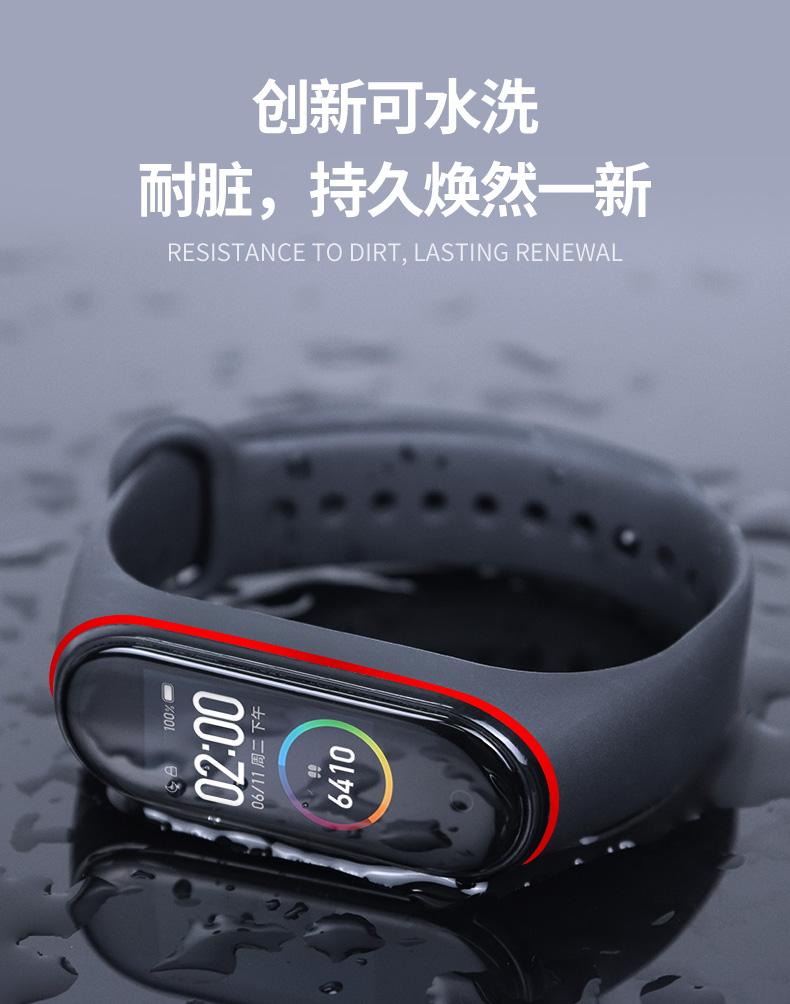 샤오미 Bracelet 4 스마트 밴드 시계 워치 Bluetooth, 3/4 마그네틱 밀라노 실버, 한개옵션1