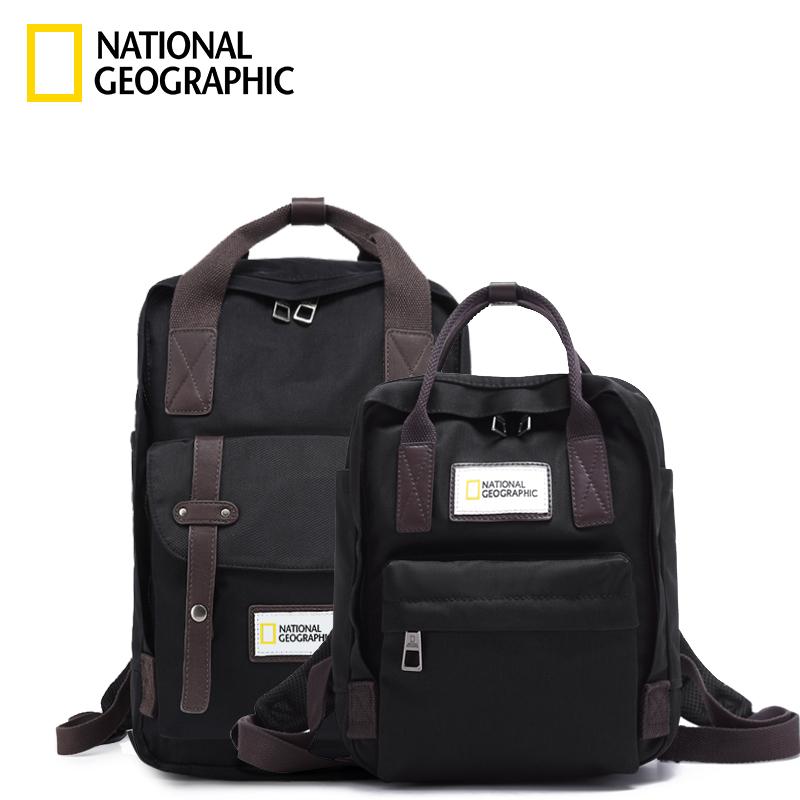 내셔널 지오그래픽 백팩 커플 가방 세트