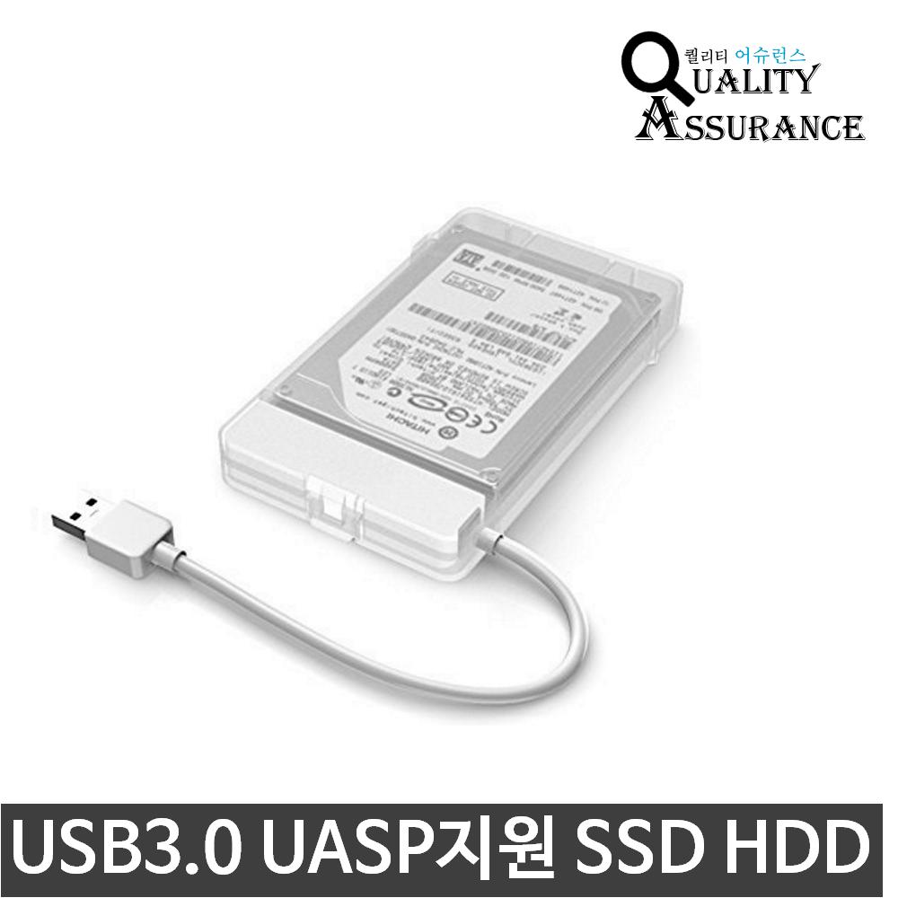 퀄리티어슈런스 Q6G HDD SLIM USB3.0 SSD 2.5인치 외장 하드케이스 UASP지원, Q6G HDD SLIM SSD