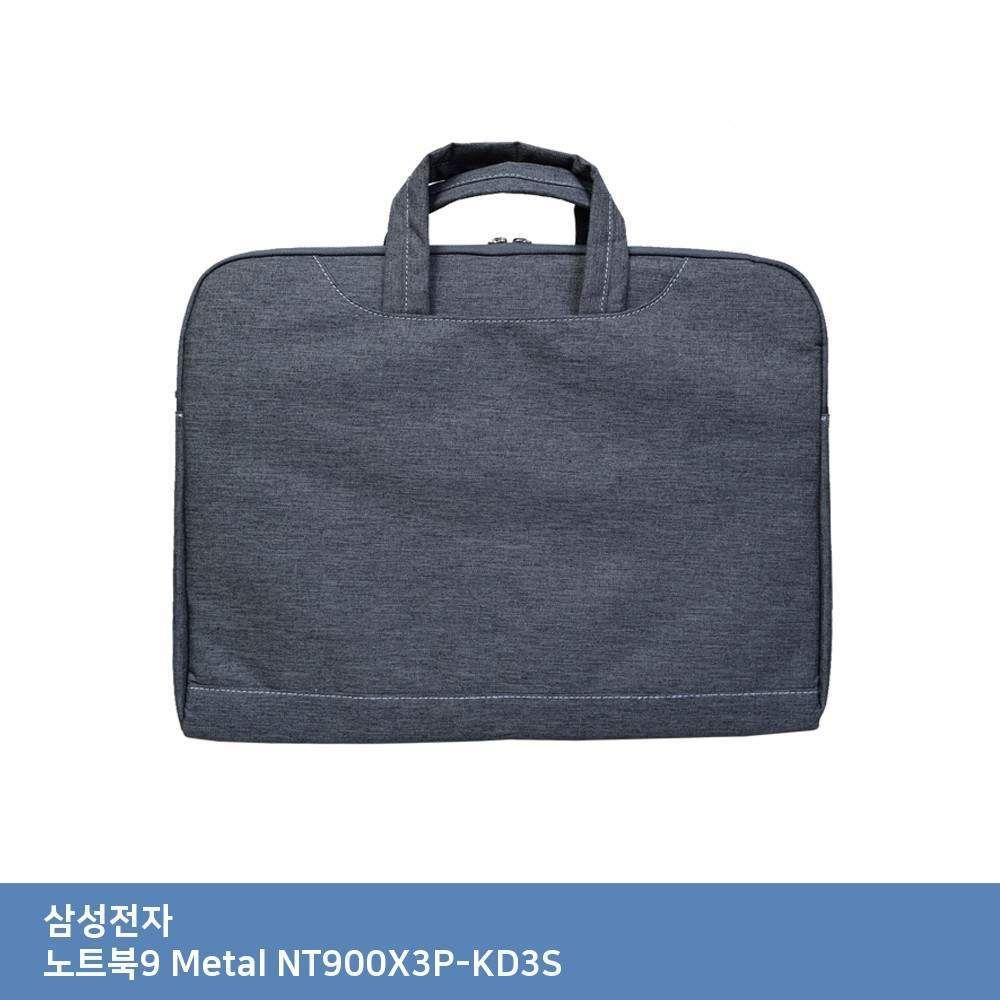 CAJ + ITSB 삼성 노트북9 Metal NT900X3P-KD3S 가방._S/N:45+25F416 ; 노트북 가방 서류형 태블릿 고급가방 슬림형 CJN21F4