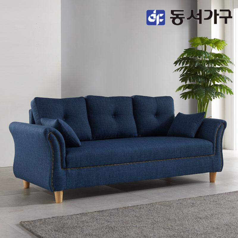 동서가구 솔트 생활방수 패브릭 3인용 소파 mjd001, 블루