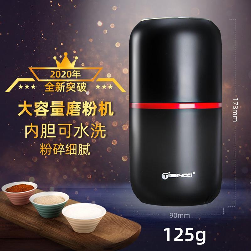 Tianxi 커피 콩 분쇄기 가정용 소형 분쇄기 전기 분쇄기 건식 분쇄기 분말 분쇄기, 블랙 대용량 밀