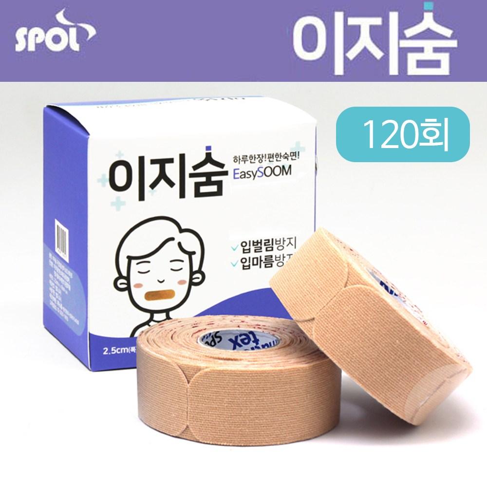 스폴 (10P 추가증정) 이선균 테이프 이지숨 테이프 120회 입벌림방지 입마름방지 코숨테이프, 1개, 1개