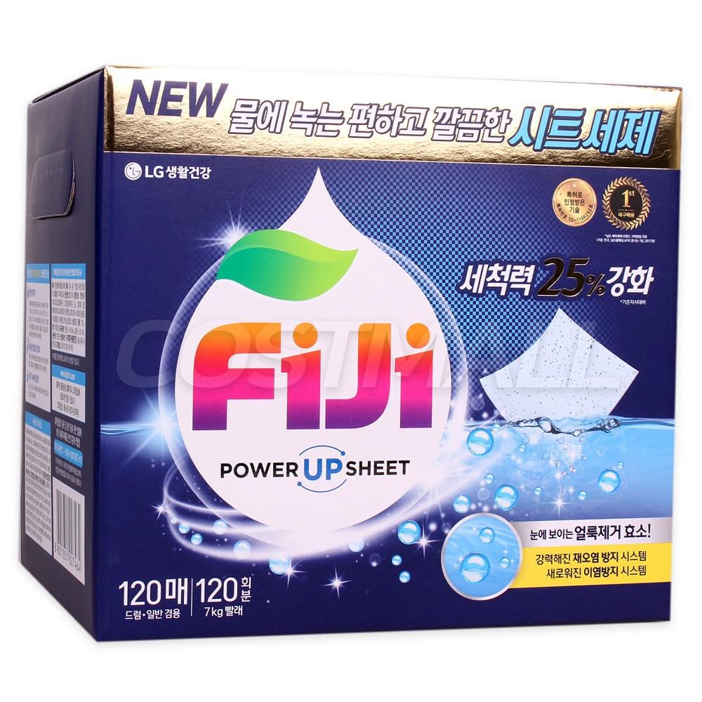 피지 파워 종이세제 120매 시트세제 FIJI 코스트코, 1팩