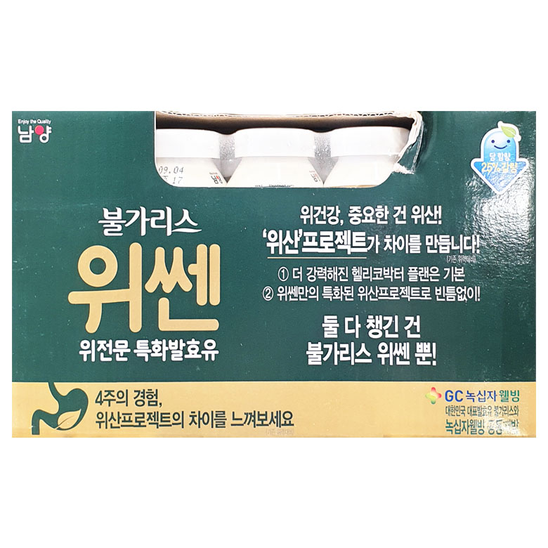 남양 불가리스 위쎈 150ml x 10