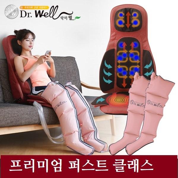 닥터웰 전신안마기 목 어깨 등 허리 옆구리 엉덩이 다리 두드림 주무름 진동 온열 공기압 마사지 전신마사지기 추천, 1개