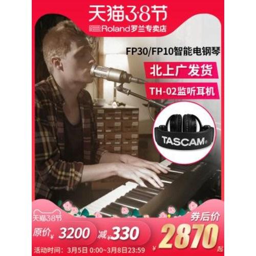 디지털 피아노 전자키보드 신디사이저 휴대용 롤랜드 로랑 피아노 FP10 FP30 스마트 88 중추 휴대용 성, 01 FP30 클래식블랙+트리플 스쿠터