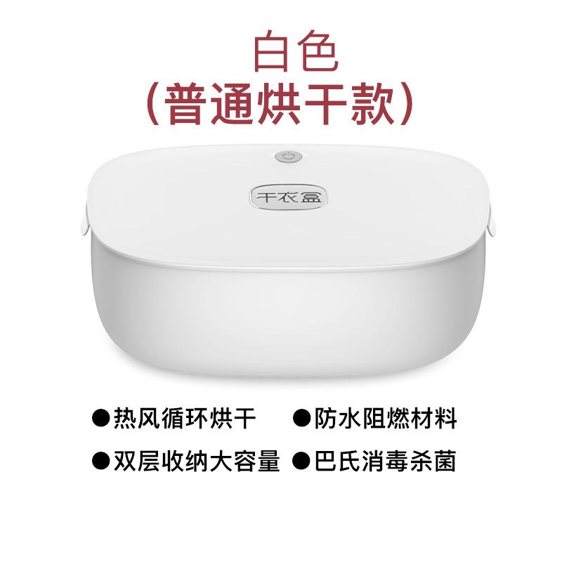 UV 마스크 살균기 휴대용 스마트폰 생황용품 속옷 소독기 건조기, 옵션 - 1