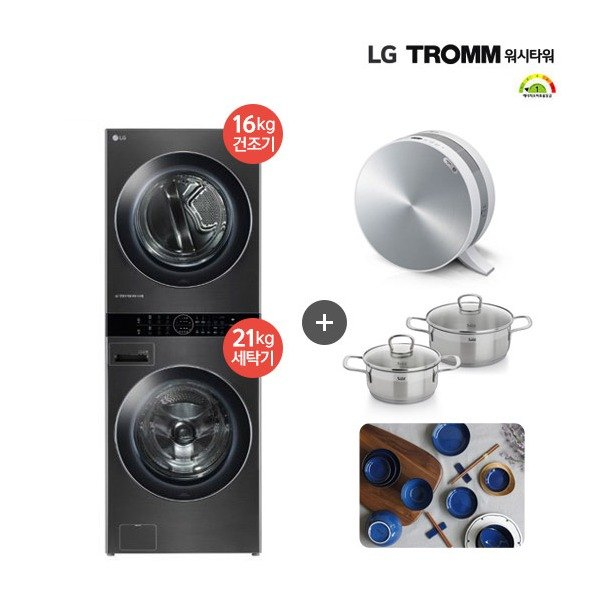 [엘지전자] ○LG TROMM 워시타워 세탁건조기 스페이스 블랙 W16KT [세탁 21kg, 상세 설명 참조