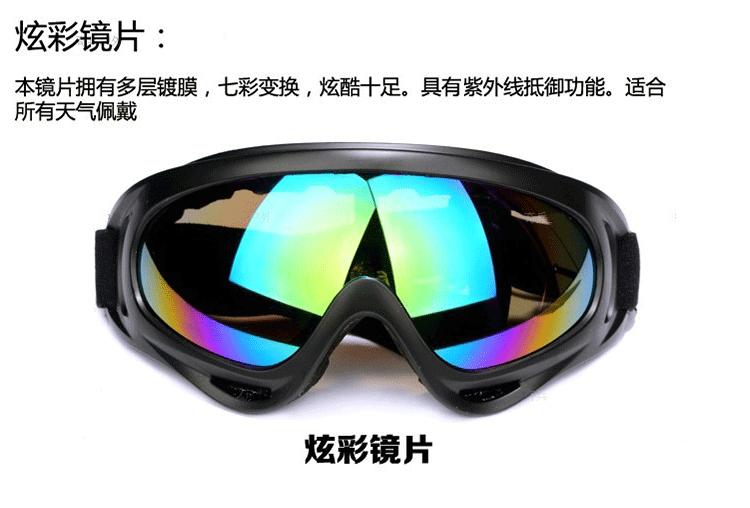 X400 방풍 방진 다용도 스키 고글, 컬러 렌즈
