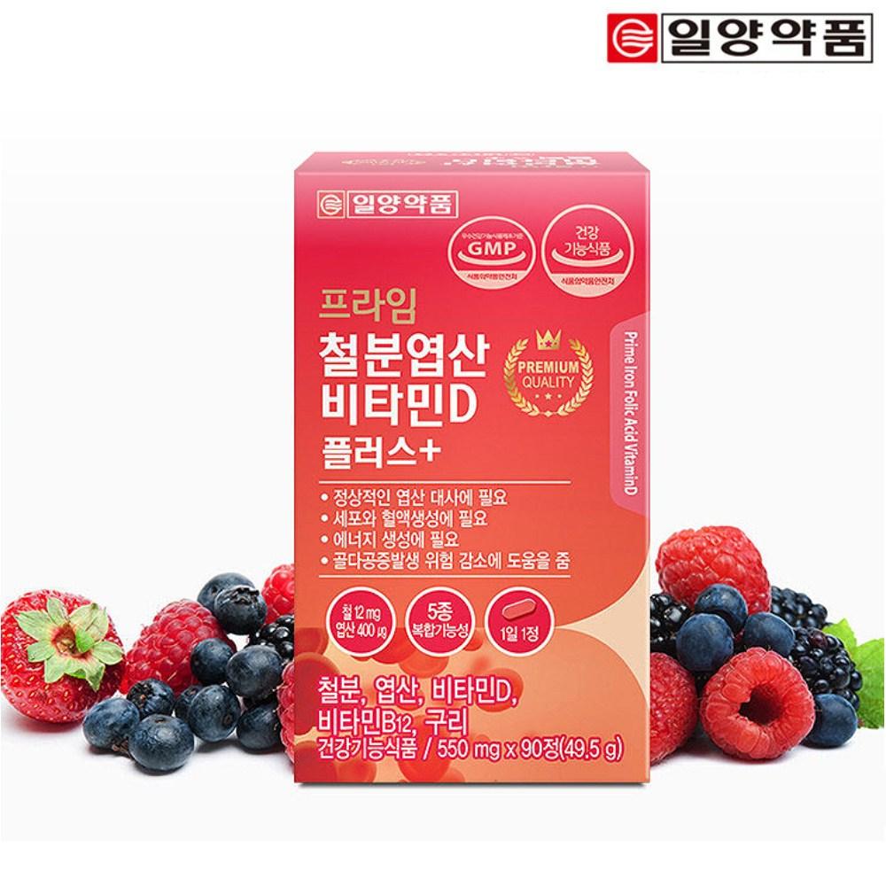철분 엽산 비타민d 플러스 90정