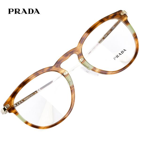 프라다 VPR02V 명품 뿔테 안경테 VPR02V-259-1O1(51) / PRADA / 트리시클로