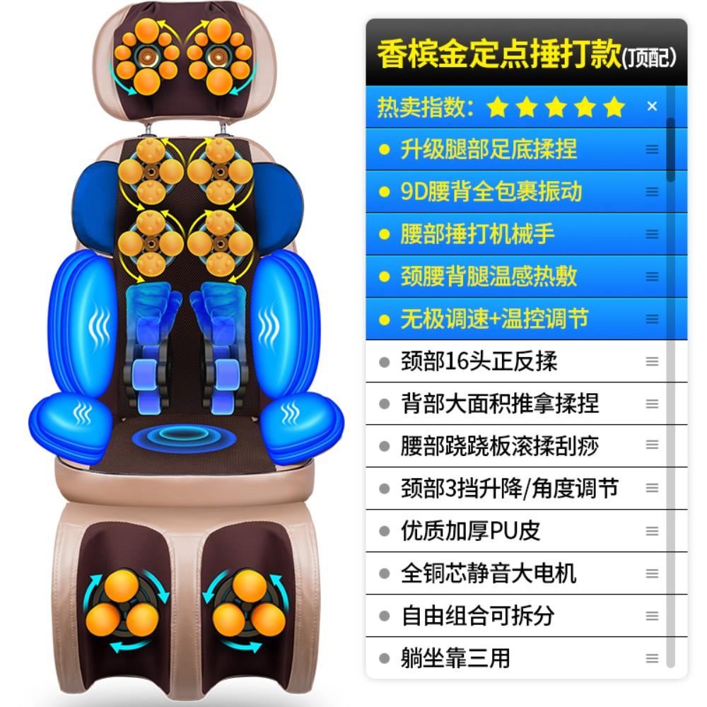 의자형 소형 가성비 미니 안마의자 마사지 진동기 다기능, 샴페인골드 럭셔리