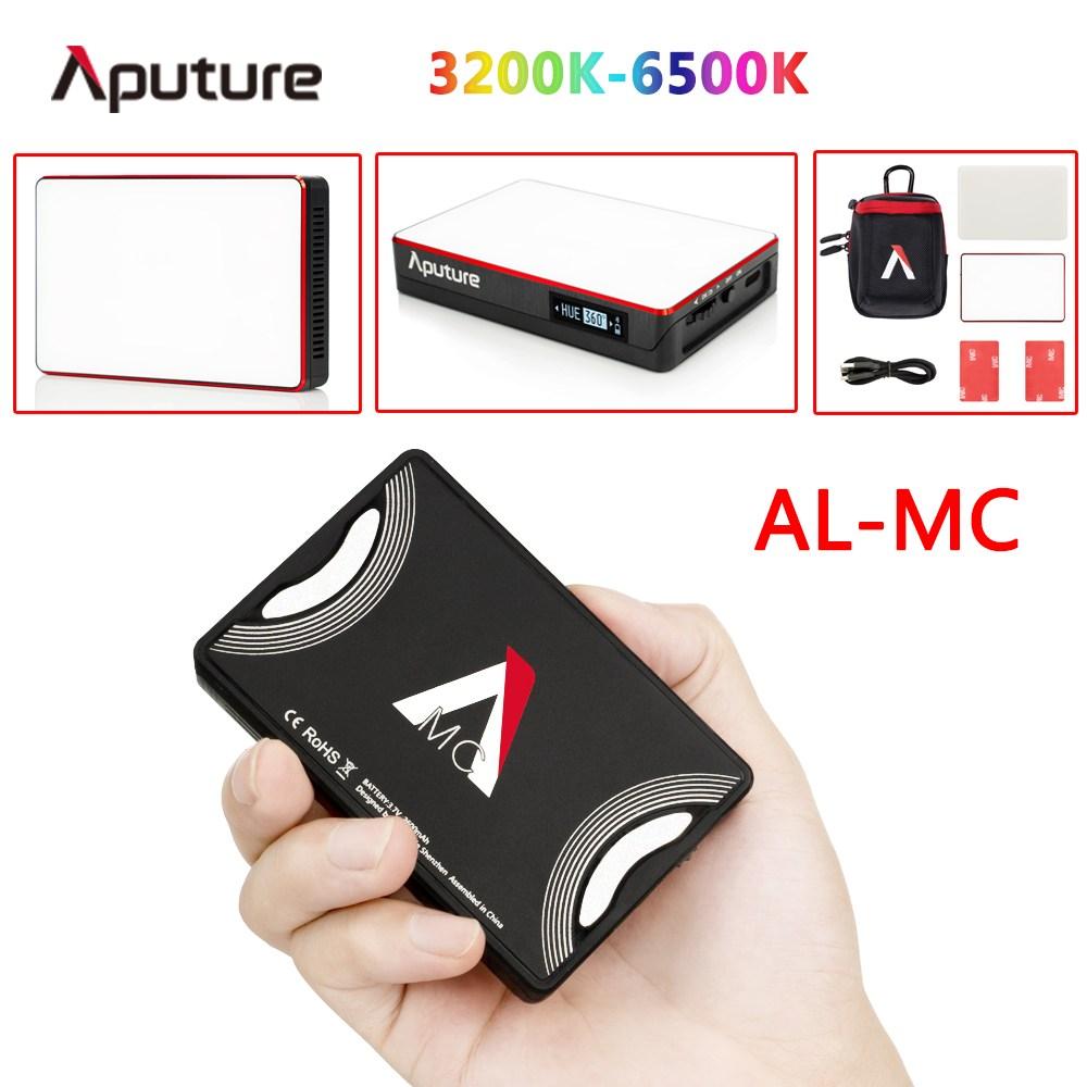 Aputure AL-MC Light 3200K-6500K 휴대용 LED 조명 HSI CCT FX 모드 비디오 사진 AL MC 미니 RGB, 1개