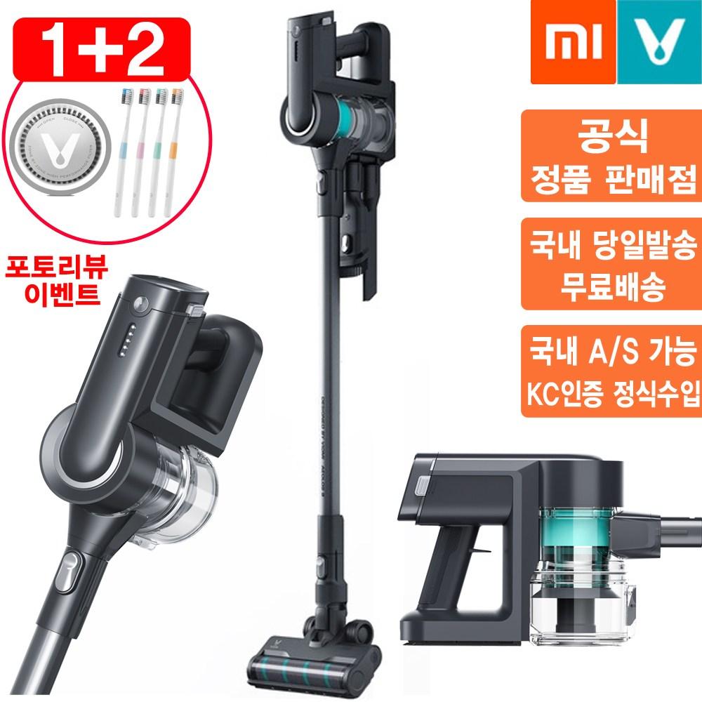 샤오미 VIOMI 무선청소기 A9 정품 KC인증 23000Pa, 샤오미 VIOMI A9 V-HWVC12A