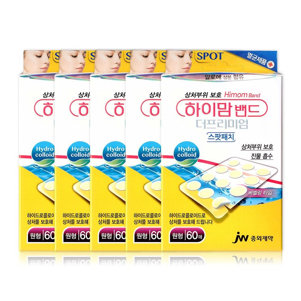 하이맘밴드 더프리미엄 원형 60매 트러블 여드름 스팟 패치 2개/3개/5개, 5개세트