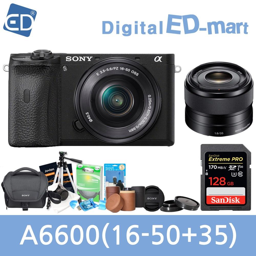 소니 A6600 16-50mm 128패키지 미러리스카메라, 02 소니A6600블랙 + 16-50mm렌즈 + 35mm +128GB + 소니가방 풀패키지