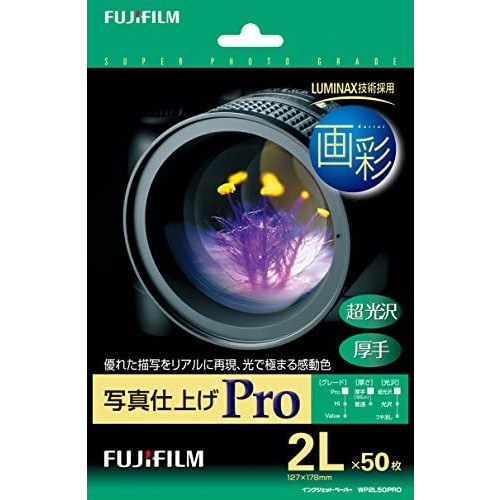 FUJIFILM 사진 용지화 채광택 L 400매 WPL400VA, 본문참고, 사이즈 = 2L(단품) | 스타일 = 55매입/사진 마무리Value(백색 도:99.5%)
