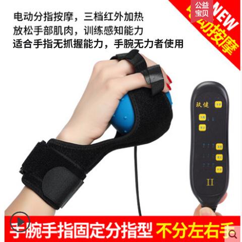 손목 손 찜질기 온열기 마사지기 재활 안마기, 손목 하위 손가락 모델 업그레이드 (POP 5511567141)