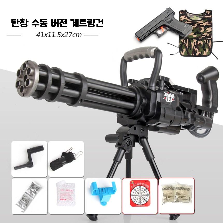 배그 배틀그라운드 M249 자동 수동 젤리탄 수정탄총 발칸 케틀링건 유탄발사기, 5set