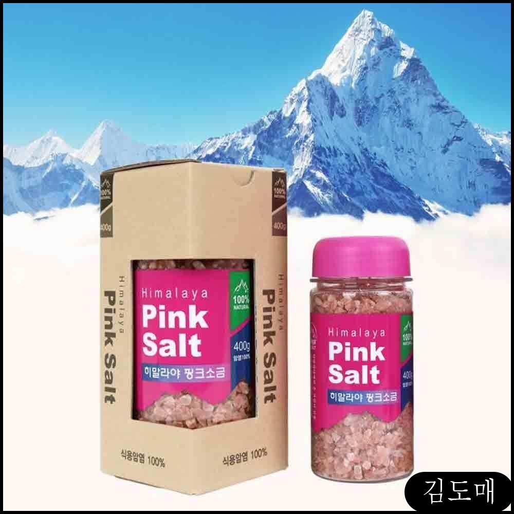 KDM 히말라야 답례품 선물세트 400g x 1개입 핑크소금 사은품 핑크솔트 히말라야핑크솔트, KDM 1