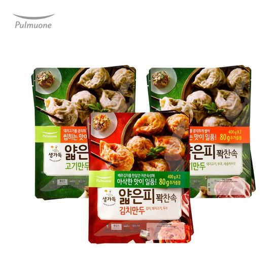 생가득 얇은피만두 2종혼합 고기만두4봉+김치만두2봉, 없음, 상세설명 참조