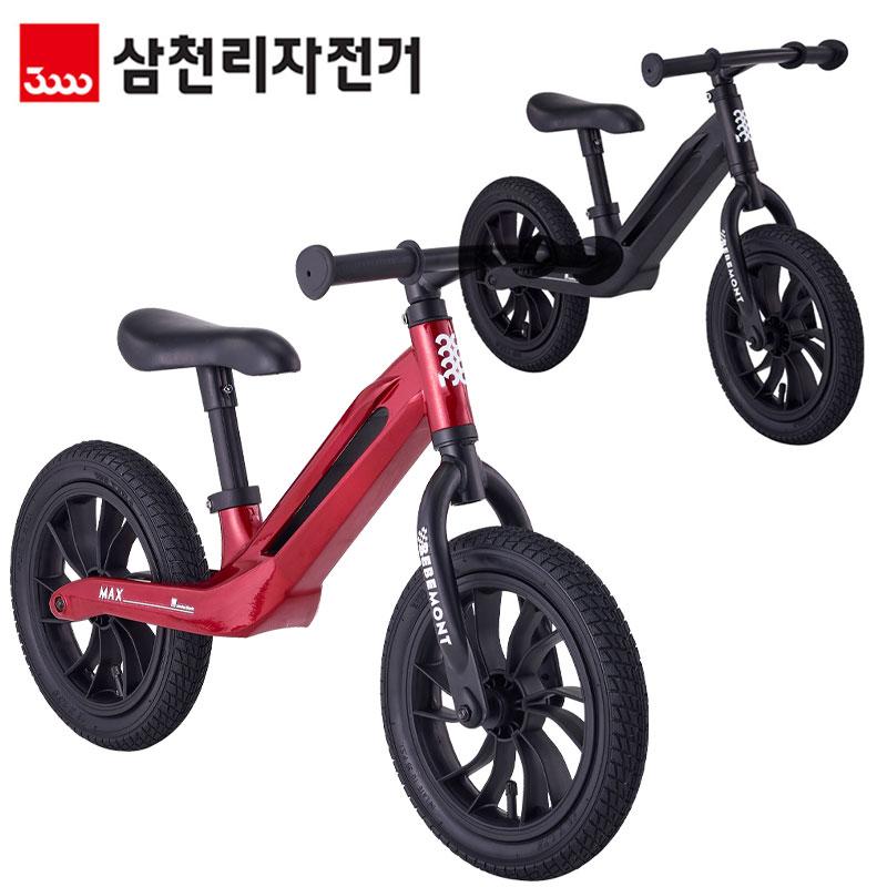 베베몽 맥스 2021년형/밸런스바이크/유아자전거, 베베몽맥스밸런스바이크(2021)-블랙