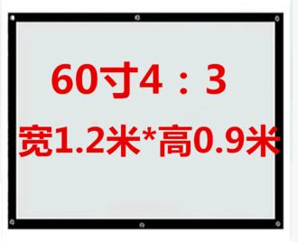 빔프로젝터 심플 막 60-200inch프로젝터 천막천/심플 흰유리 섬유/심플, T01-흰유리 섬유, C03-화이트