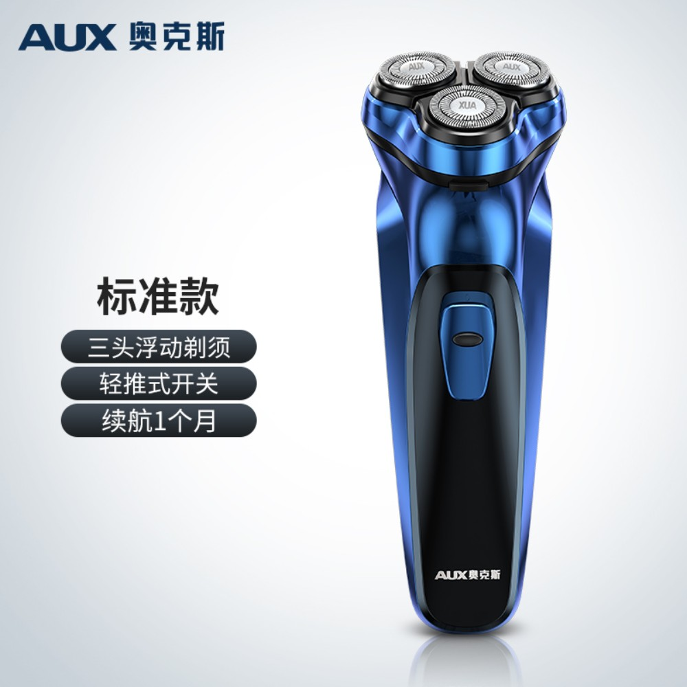 AUX-AS303 전기면도기 4D USB 충전식 토트넘면도기 크로스엑스면도기 트리플블랙면도기 브라운면도기세척기 바르셀로나면도기, 표준 / 3 헤드 플로팅 면도