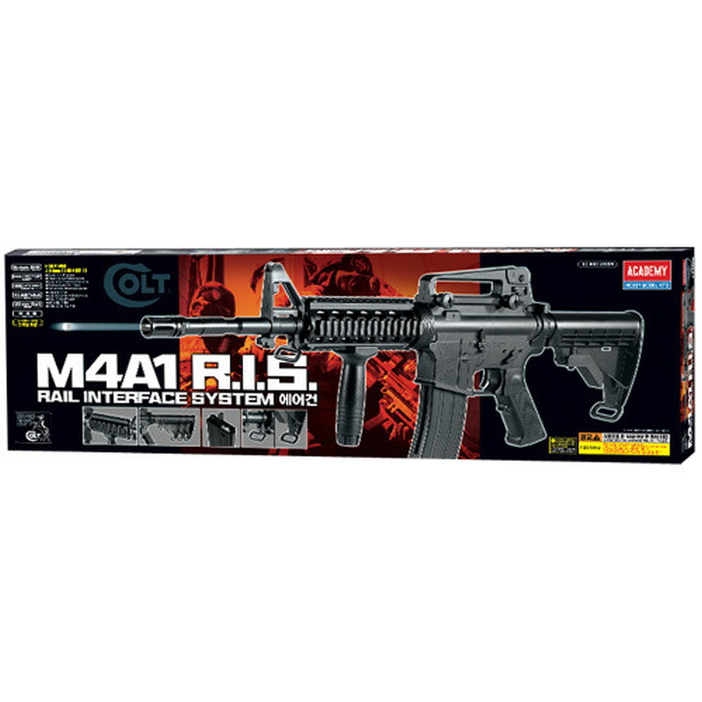 M4A1 R.I.S 에어건 비비탄총 서바이벌 BB탄총 장난감총