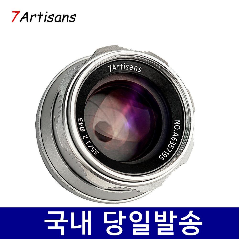 [7장인] 35mm F1.2 렌즈 7artisans 후지 X 소니 E 마운트 7아티산스, 후지 X 마운트 - 실버