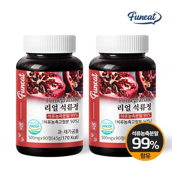 퍼니트 리얼 석류 타블렛 90정 x2병 6개월분, 단품