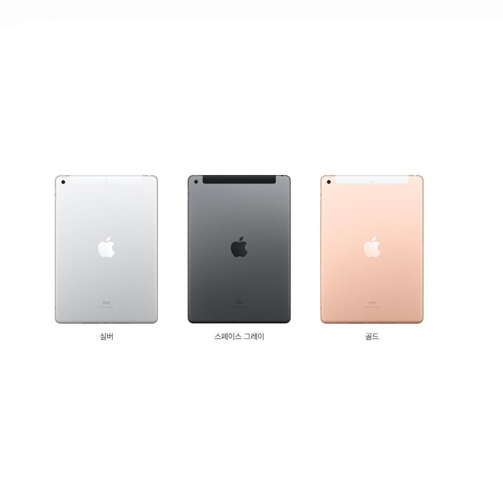 애플코리아 정품GOD 아이패드 10.2 7세대 32G WIFI, 골드