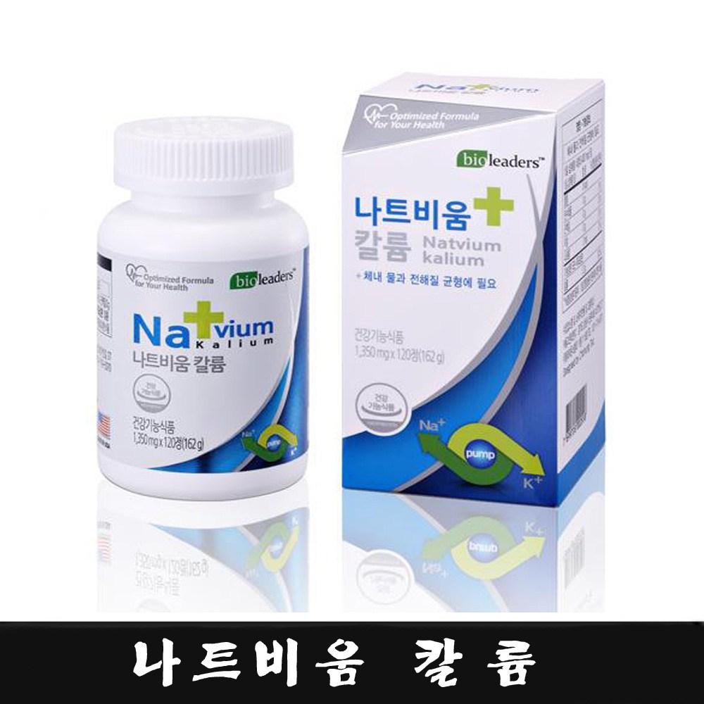 [아이제이] 한국인의 필수 영양소 나트비움 혈압 눈떨림 칼륨, 1350mg, 120정
