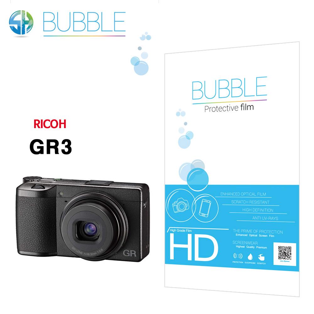 버블 리코 GR3 고투명 액정보호필름