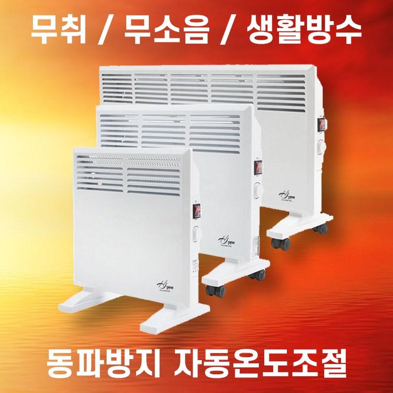 사파이어 화장실 온열기 가정용 사무실 욕실 전기 라디에이터, SF-PH1500