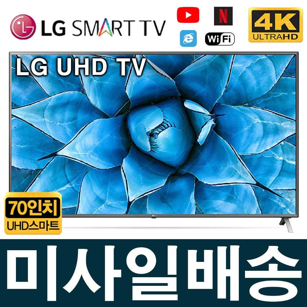 LG전자 70인치 70UM6970 4K UHD 스마트TV 스탠드설치비무료 리퍼티비, 지방벽걸이+브라켓포함