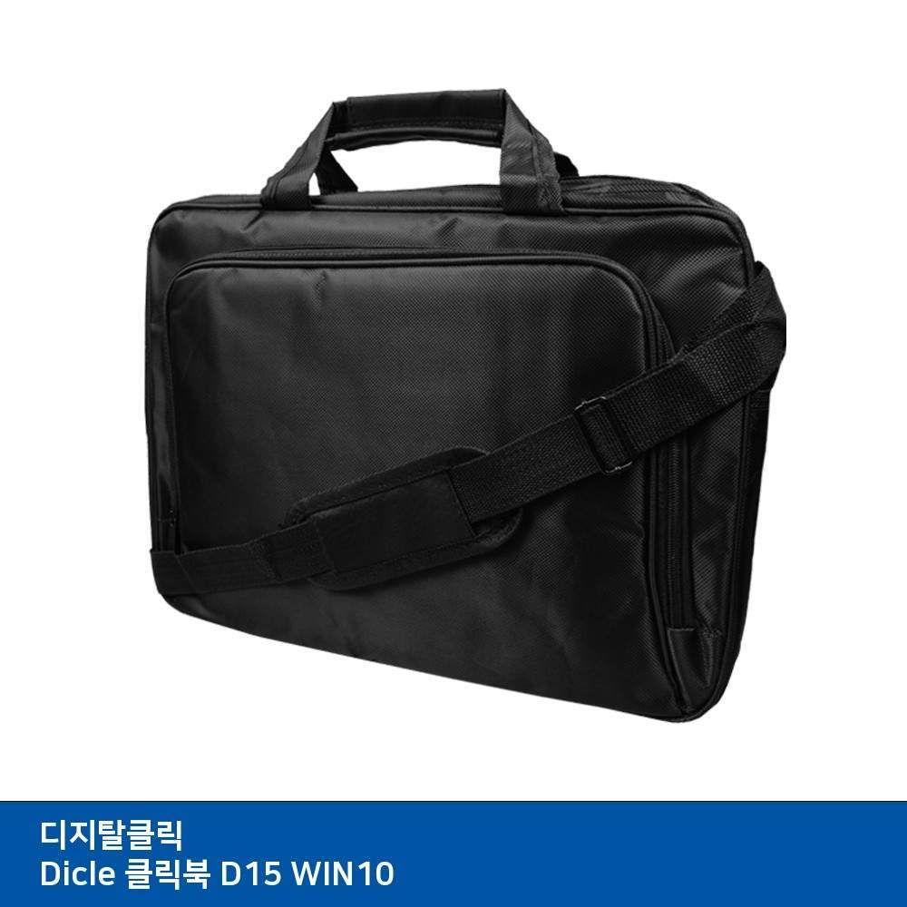 H무배 T.디지탈클릭 Dicle 클릭북 D15 WIN10 노트북 가방 // 고급 태블릿, 1개