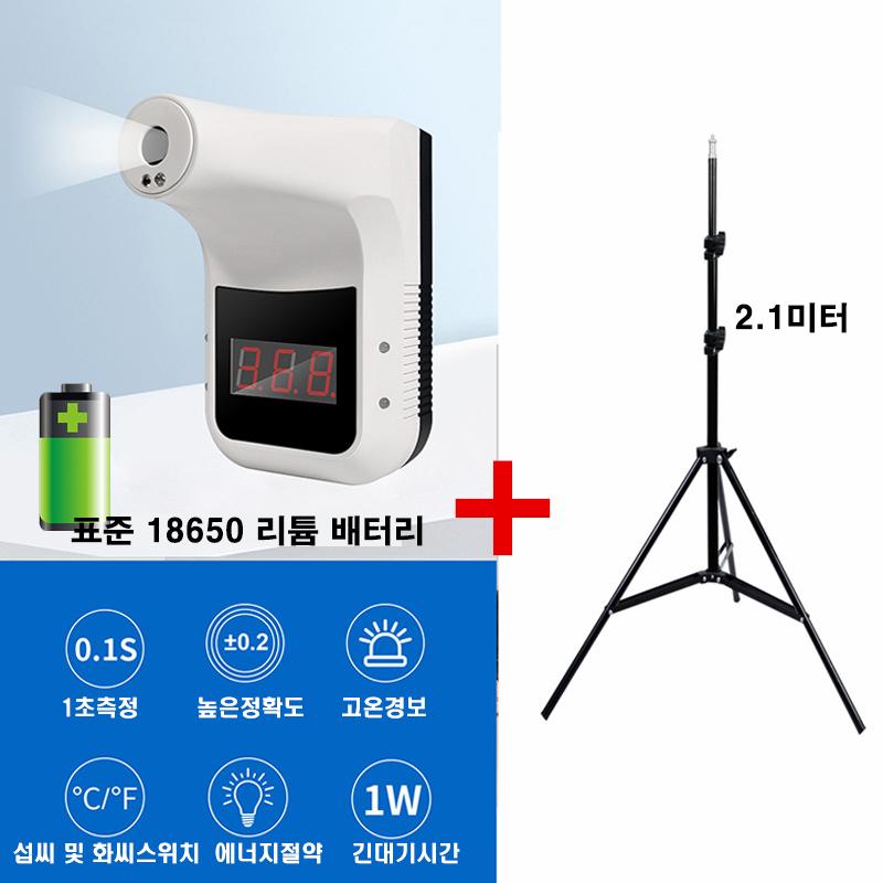 K3Pro 안면인식 얼굴인식 체온측정기 체온계 열체크기계 적외선 온도감지 사무실 공장 학교 식당 온도체크, K3 비접촉식 온도계 + 플로어 스탠드개