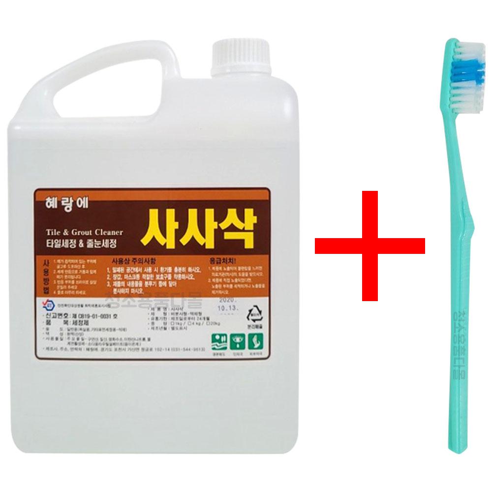 청소용품다몰 사사삭 타일 줄눈 욕실 석제세정제 백시멘트제거제, 1통, 4L