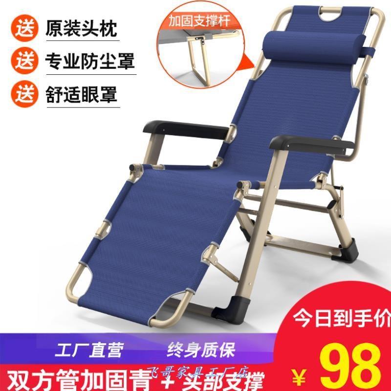 사무용의자 누울수있는의자 접이식 오후휴식 낮잠 사무실 매직, T09-각관 두부 보강한-에메랄드