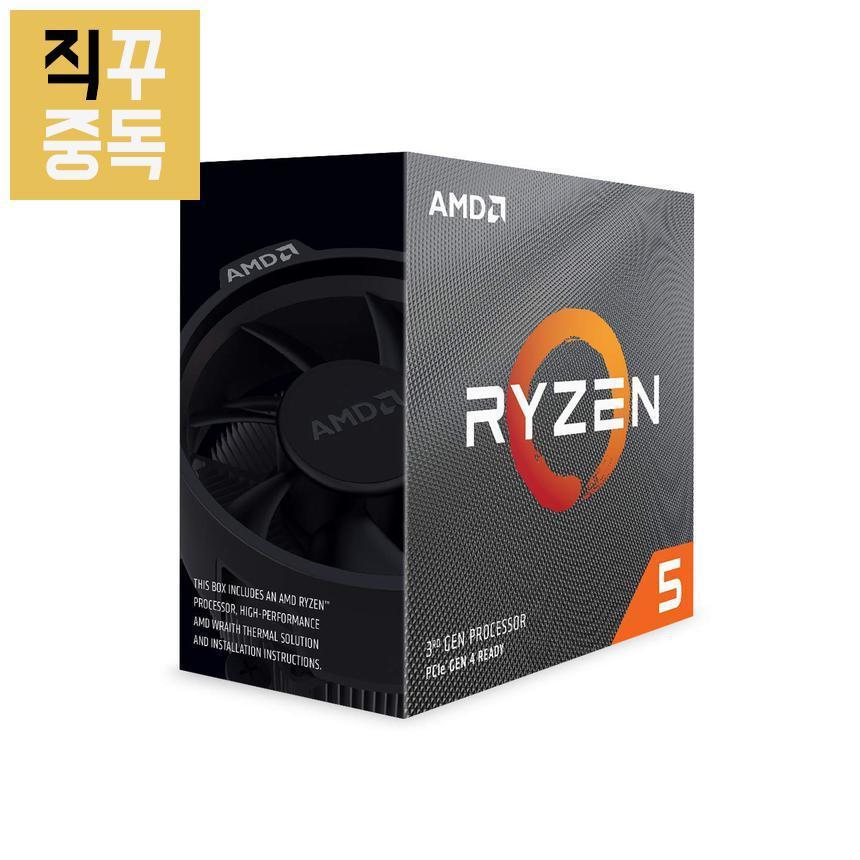 AMD 라이젠 CPU Ryzen 5 3600, 단품