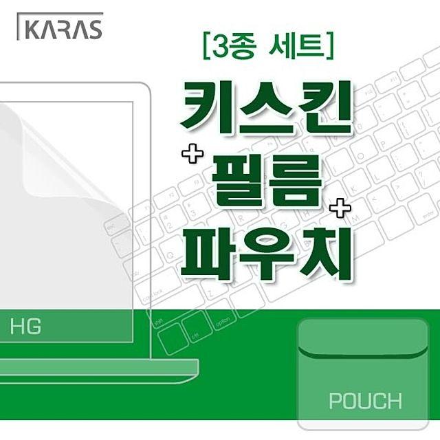 ksw59473 HP Split x2 홈 노트북 PC 3종세트-파인스킨 고광택필름 파우치, 1, 15.6w