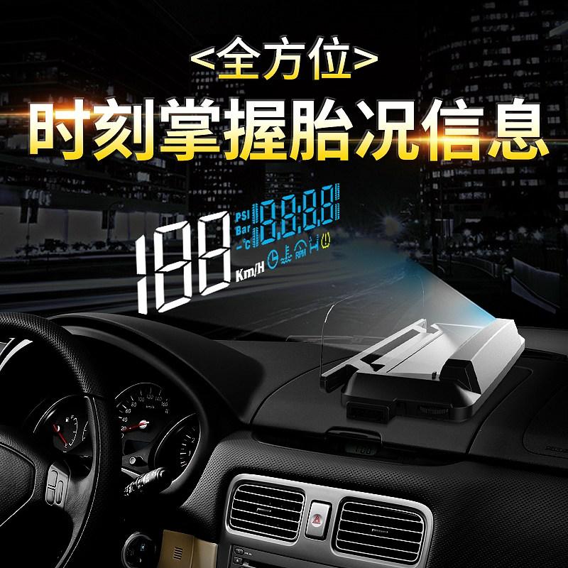인대쉬형모니터 자동차 고개들기 HUD태아 모니터링 검사 차량용 속도 물의온도 시간 모니터 선명한, T01-H407(속도+시간+물의온도+전압+태아 모니터링 외장)