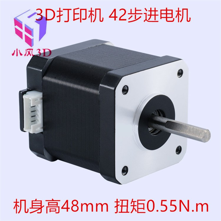 3D프린터 3D UM전용 압출기 두바퀴 부속품 세트, T04-42전기기계 선증정