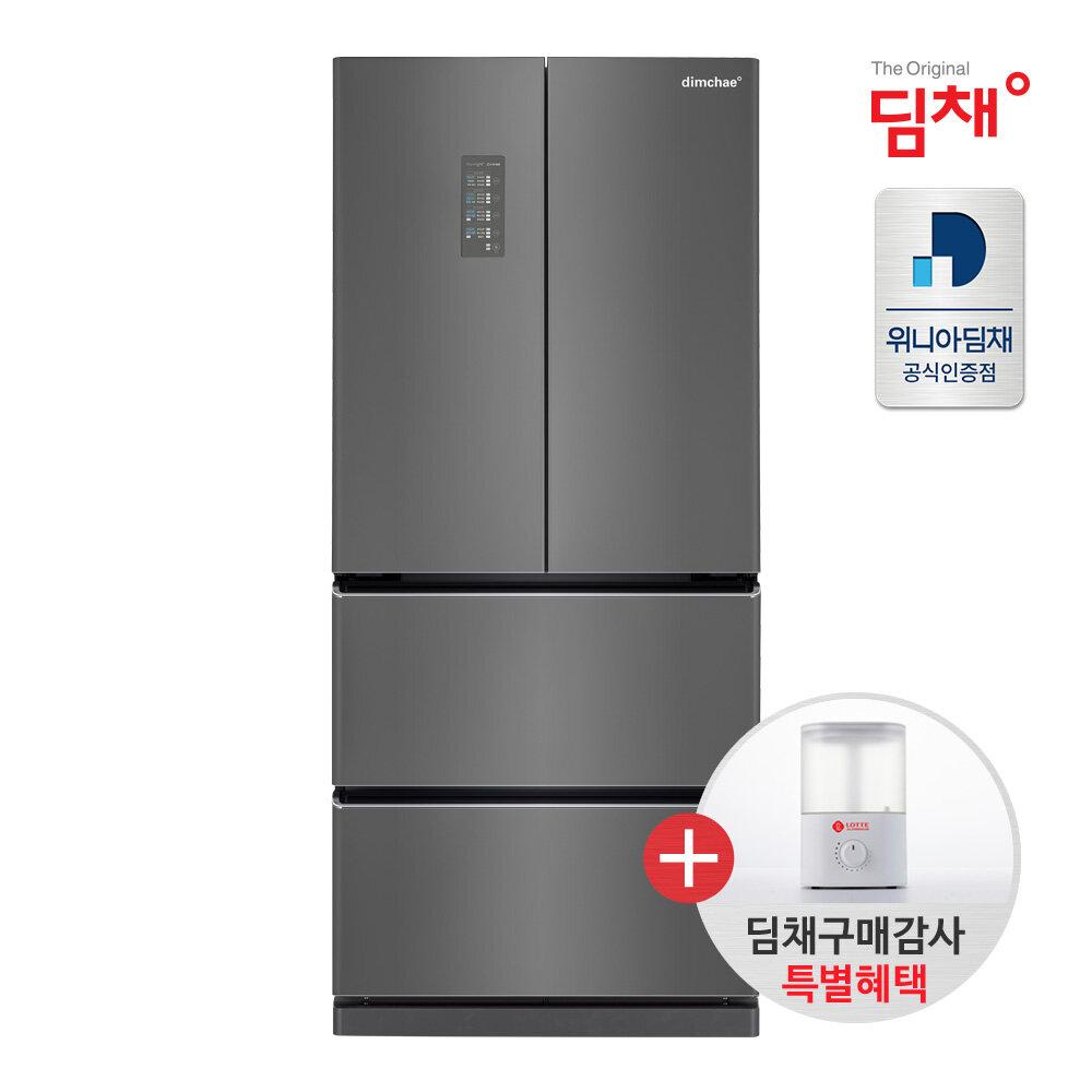 [신세계TV쇼핑][딤채] 2021년형 스탠드형김치냉장고 SDQ57EFRZKS 551리터 4룸 쿼츠다크실버, 단일상품