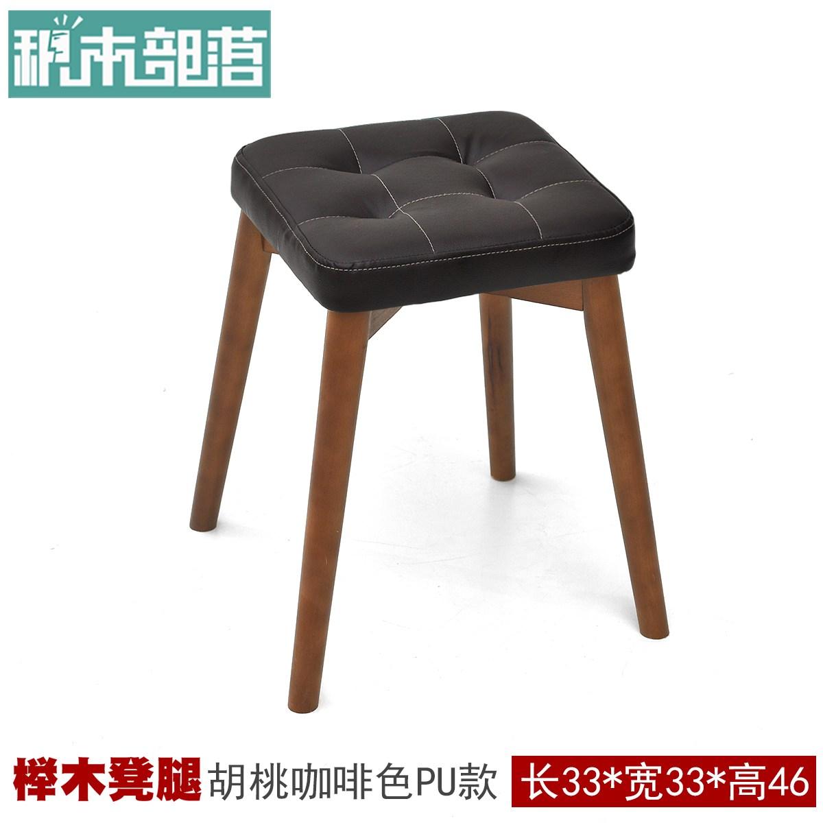 스툴 쌓기놀이 부락 아이디어 원목 등받이없는식탁의자 사각의자 패브릭 화장대의자 패션 가정용 의자, T14-월넛 PU커피색
